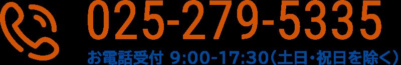 業務用エアコン.comの電話番号